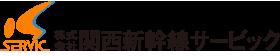 株式会社新幹線サービック