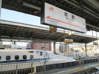 京都事業所風景